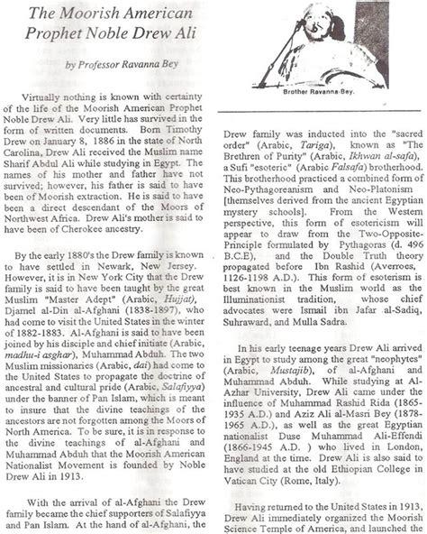 Rainy season essay in urdu jpg 918x1148
